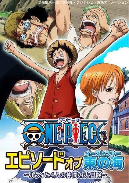 One Piece : Episode of East Blue مشاهدة و تحميل الحلقة الخاصة من الإنمي One Piece : Episode of East Blue على العديد من السيرفرات