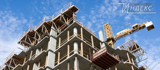 Обследование объектов незавершенного строительства obsledovanie-nezavershennoe-stroitelstvo.jpg