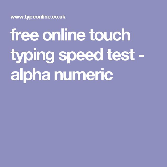 free online touch typing speed test - alpha numeric