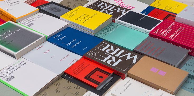 Издательская программа Музея «Гараж»: каталоги выставок, научные исследования, книги осовременной культуре ведущих западных ироссийских авторов