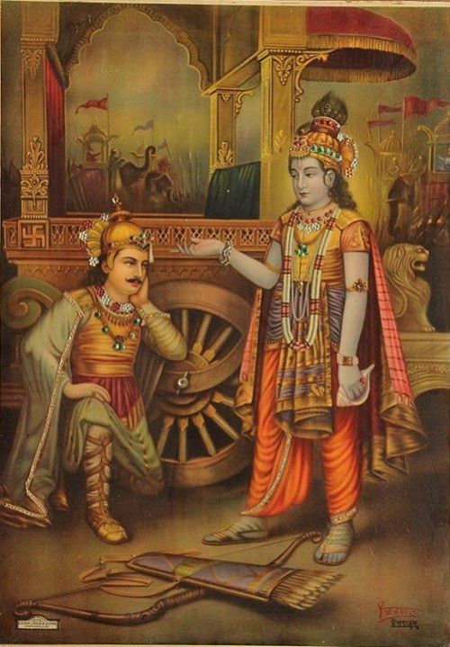 International Society for Krishna Consciousness (ISKCON). But what Is Krishna Consciousness? These are notes found in a handwritten diary kept by Srila Prabhupada, outlining how he intended to pres…