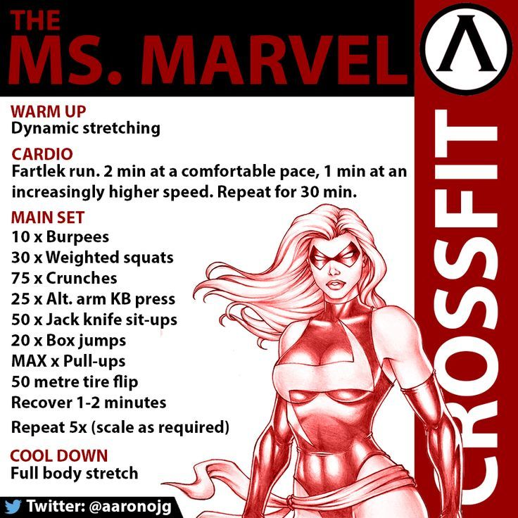 CrossFit WOD. The Ms. Marvel. Focus is mainly on your legs, also with a touch of back and abs. Boom.