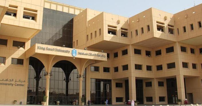 وظائف أكاديمية وبحثية شاغرة بجامعة الملك سعود والتقديم غدا أعلنت جامعة الملك سعود عن توفر مجموعة من الوظائف جام House Styles Mansions Multi Story Building