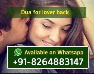 Dua for lover back, +91-8264883147, Powerful wazifa for control my lover