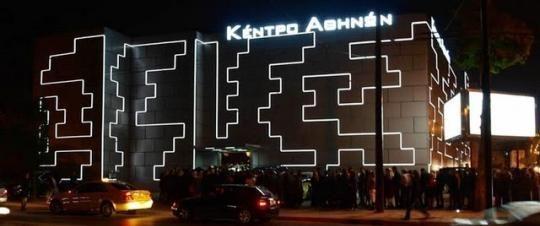 #κέντρο #αθηνών #μπουζούκια οδός πειραιώς 2017 2018 https://goout.gr/mpouzoukia-pistes/kentro-athinon