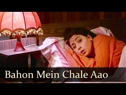 Bahon Mein Chale Aao - Jaya Bahaduri - Sanjeev Kumar - Anamika - Lata Mangeshkar - Old Hindi Songs - YouTube