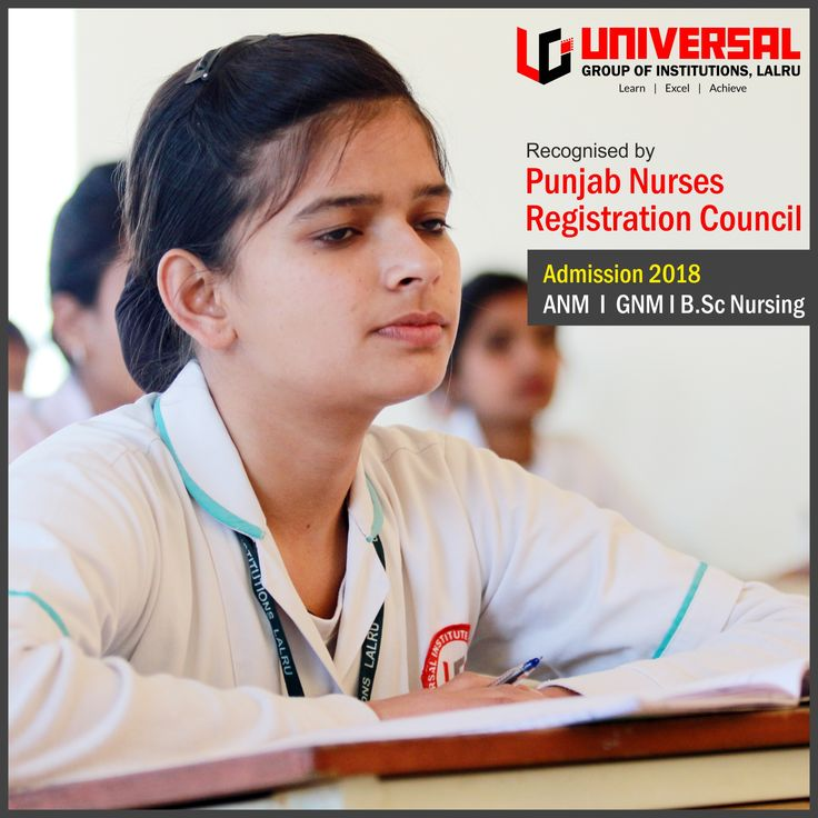 Universal Nursing College is affiliated to Punjab Nurses Registration Council, Government of Punjab that enables you to apply for a Government recognized Degree programs in the field of Nursing. Undergoing education from an affiliated and recognized institution makes your education trust-worthy and also eligible for Government sector jobs. Universal Nursing College announces admission to various professional Nursing programs for 2018-19.