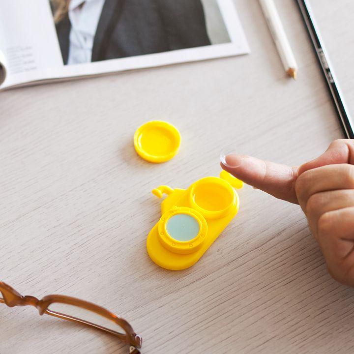 No veo un pijo a lo #Superbritánico.   Guarda tus lentillas en el nuevo portalentillas disponible en www.superbritanico.com/portalentillas/286-portalentillas-yellow-submarine.html.