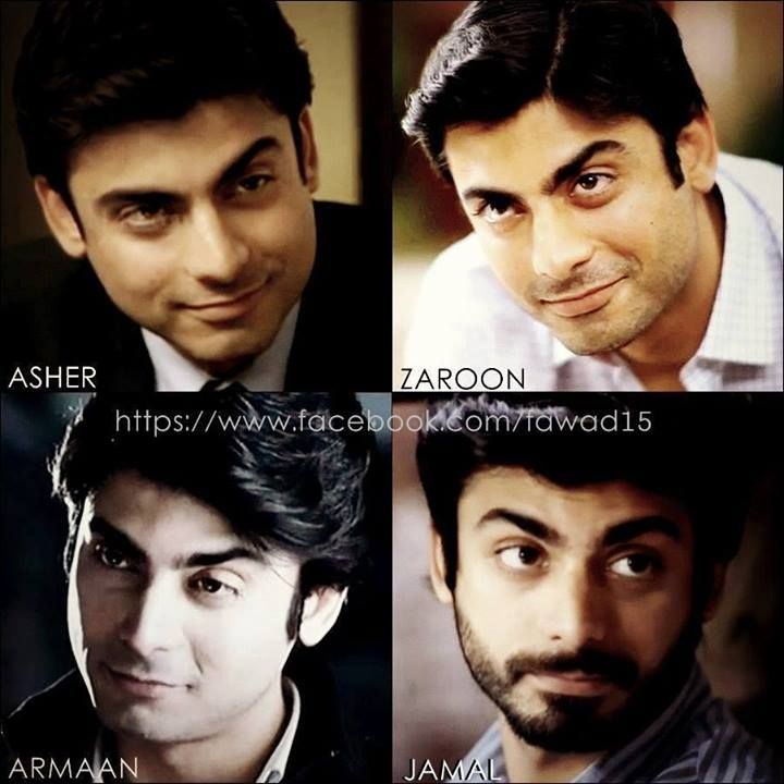 Fawad Khan- The Cutest Celebrity on Earth