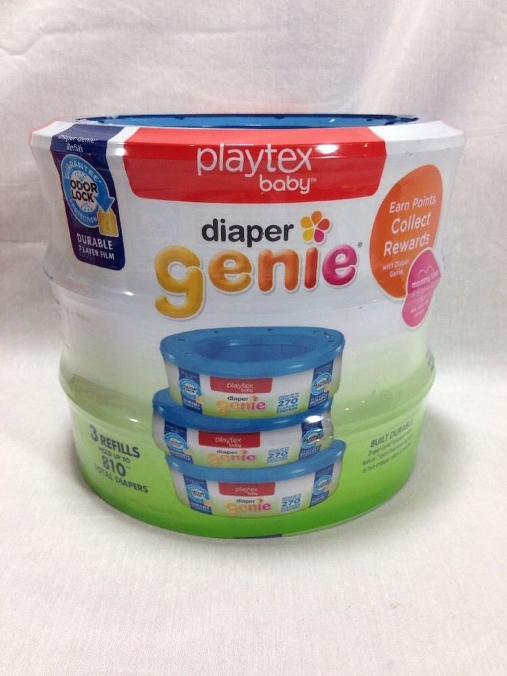 810 Count 3 Pack Playtex Diaper Genie Refill Bags FREE SHIPPING