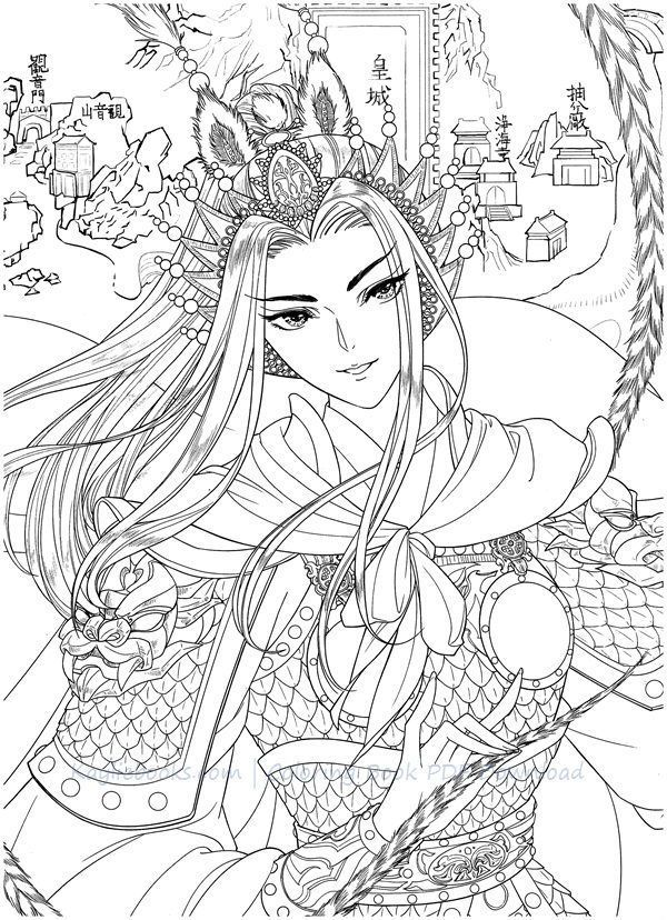 Download Dadacat Chinese Portrait Coloring Book Coloring Books Cute Coloring Pages Cool Coloring Pages
