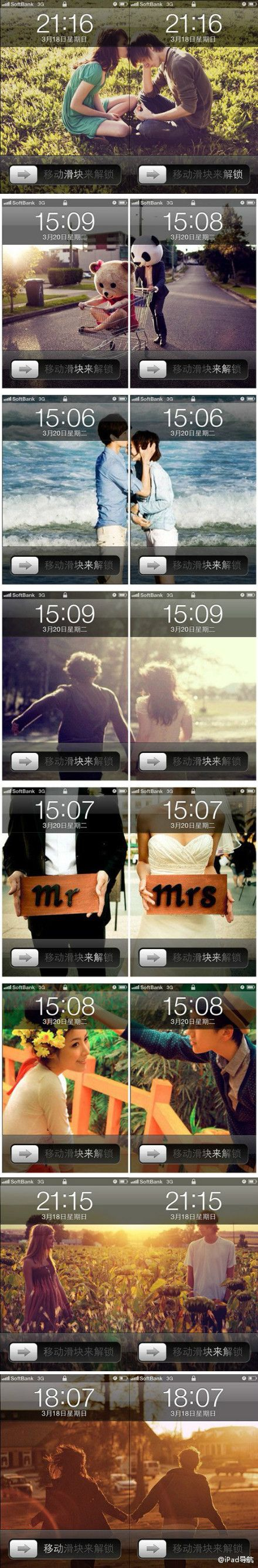 His & Her's, cell phone backgrounds of their couple pictures split to see the significant other, when the phones are set next to each other it is the whole/entire/original pictures -- I don't think this is suppose to be funny, but I can't help but imagine the Overprotective GF meme. Lolololol