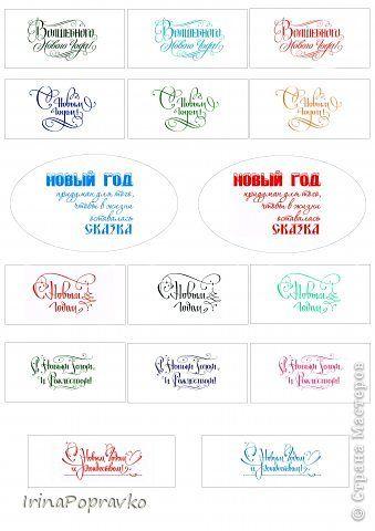 Надписи для обложек на паспорт оригинал ***http://s004.radikal.ru/i208/1402/5d/cd919fc39cd0.jpg*** ( убрать звездочки) фото 9