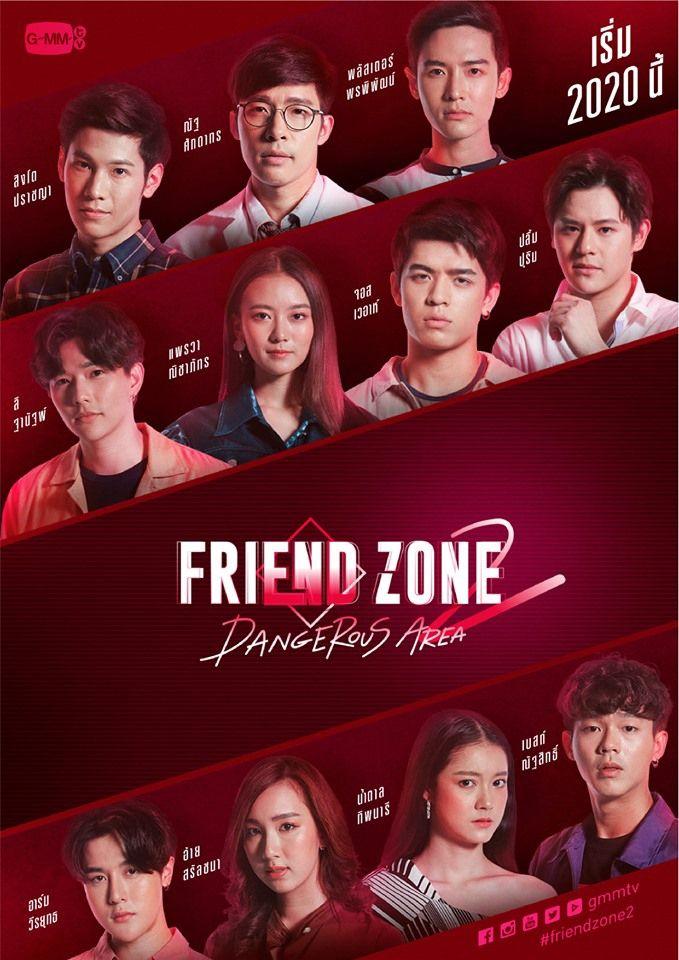 Friend Zone 2 Dangerous Area In 2020 Thai Drama Friendzone Zone 2