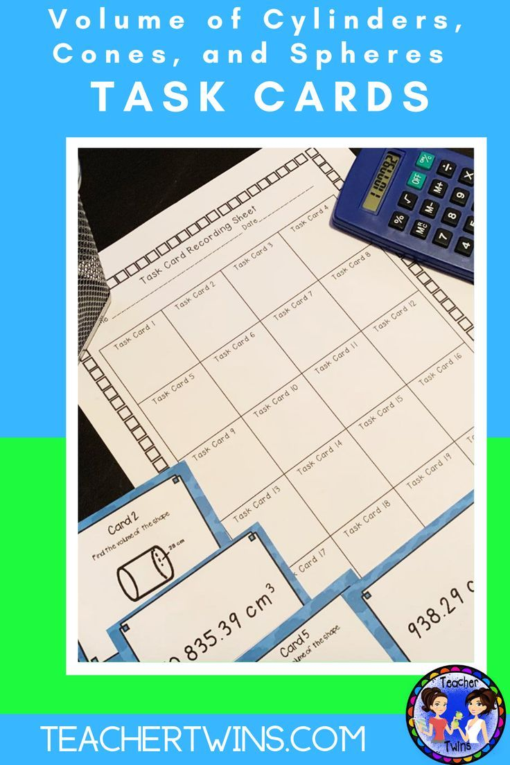 Pin On Math Lesson Plans