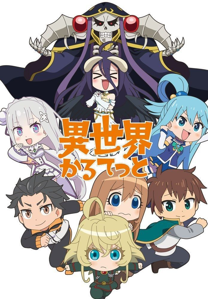 If Only Isekai Quartet Had Felt As A Regular Character She And Ram Are Much Better Than Anyone Who S Not Me Personajes De Anime Arte De Anime Dibujos De Anime