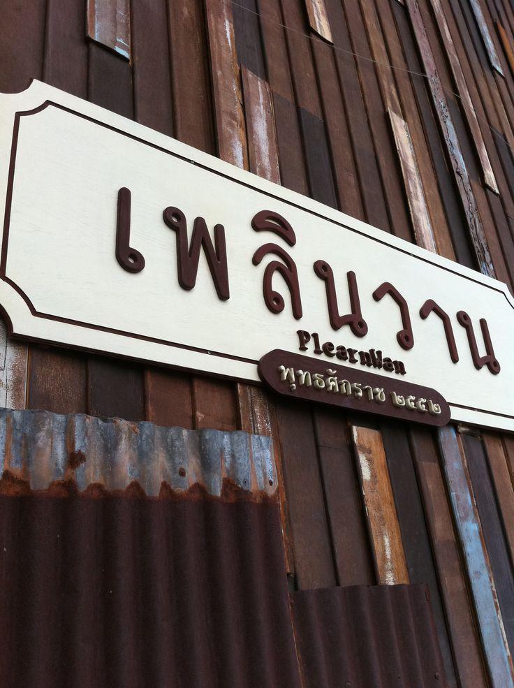Ploenwhan huahin Thailand