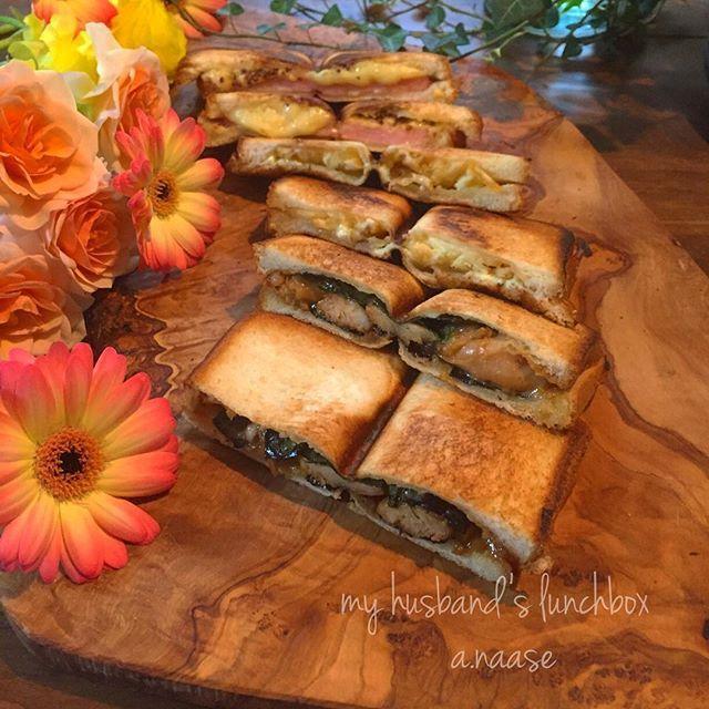 a.naase今日の#お持たせお弁当。 *海苔シソ照り焼きチキンホットサンド *クリームチーズと蜂蜜レモンホットサンド *ハムチーズホットサンド ・ ・ #food#foodpic#foodporn#like4like#follow#yummy#hotsand#sandwich##breakfast#lunchbox#kaumo#KURASHIRUFOOD#lin_stagrmmer#locari_kitchen#bawloo#夫用#休憩用#朝ごはん#朝ごパン#萌え断#ホットサンド#サンドイッチ#お弁当#変り種サンドイッチ#おうちごはん#おうちカフェ#くらし#バウルー ・ ・ 旦那ちゃんに貰ったお花を添えたら、何がなんだか分からん絵面になりました☝笑 ・ 〈照り焼きチキンサンド〉 生姜の微塵切りを胡麻油で熱したら、酒を降っておいた鶏を両面カリッと焼き、 焼き目が付いたら砂糖を溶かした醤油を入れる。 煮詰まったら鶏を取り出し、残りのタレにマヨネーズを投入して照りマヨソースに。 和辛子とマヨネーズをパンに薄く塗ったら、 青紫蘇、味海苔を引いて鶏を乗っける…