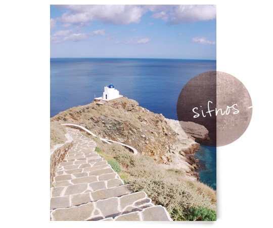 Romantic Getaway in Sifnos Island, Greece