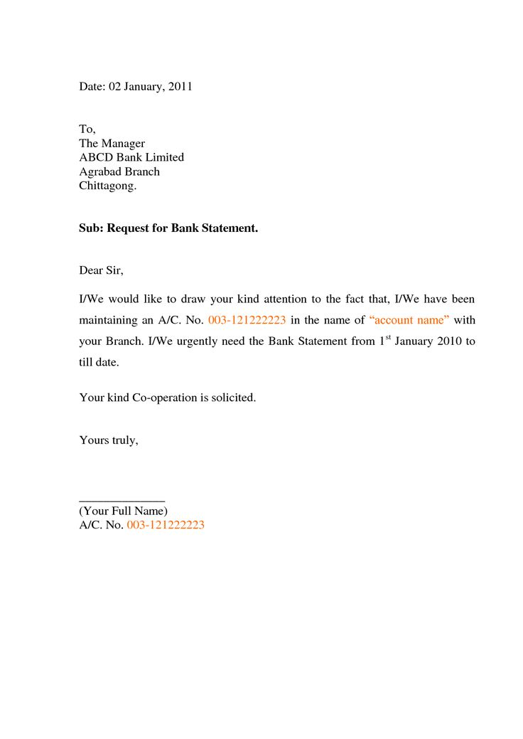bank manager application letter looking for a good cover letter for a bank branch manager - Very Good Cover Letter