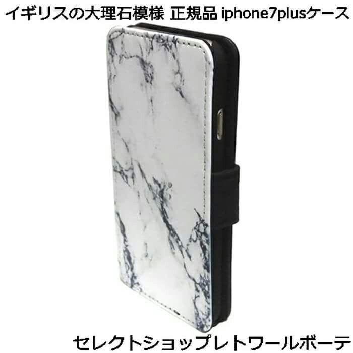 5月3~7日御休みです #iphone #iphone7plus #セレクトショップレトワールボーテ #Facebookページ で毎日商品更新中です  https://www.facebook.com/LEtoileBeaute  #アマゾン https://www.amazon.co.jp/gp/aw/s/ref=is_box_?__mk_ja_JP=%83J%83%5E%83J%83i&k=%83Z%83%8C%83N%83g%83V%83%87%83b%83v%83%8C%83g%83%8F%81%5B%83%8B%83%7B%81%5B%83e&url=search-alias%3Daps  #レトワールボーテ #fashion #コーデ #amazon #lemur #iphoneケース #手帳型 #アイフォン #大理石 #手帳ケース #スマホケース #アイフォン7プラス #名人戦