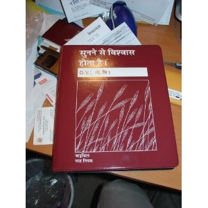 Hindi New Testament (Hindi Edition)  $9.99