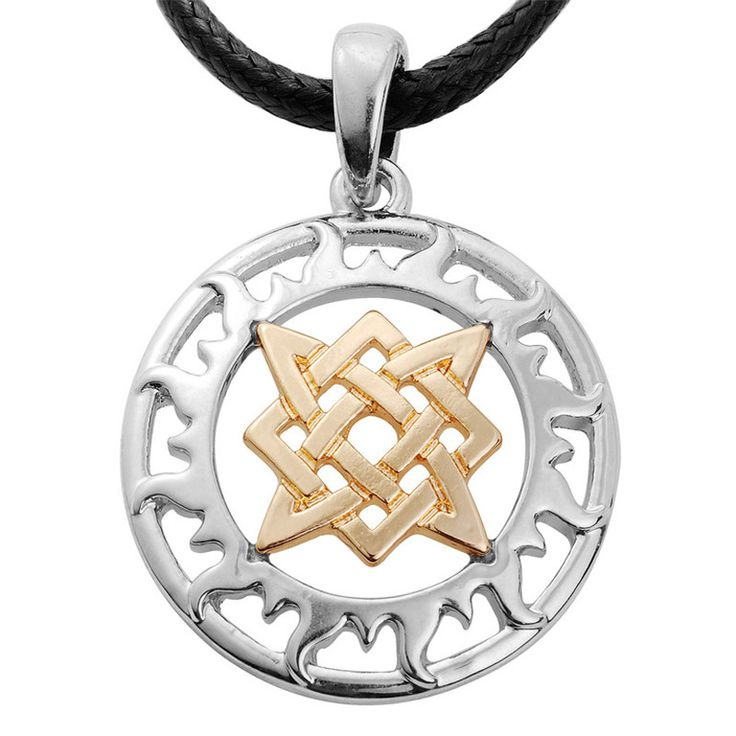 Slavic Yngly Star Necklace //Price: $9.95 & FREE Shipping //     {#ethnic #fashion #style #traditional |#indian #beautiful #unique| #love #shopping | #ethnicwear #etnik |#vintage #dress | #bohochic #indianwear| #art  #hippie |#beauty #fashion | #sale #design |#onlineshopping #accessories | #Indean #Japanese #african