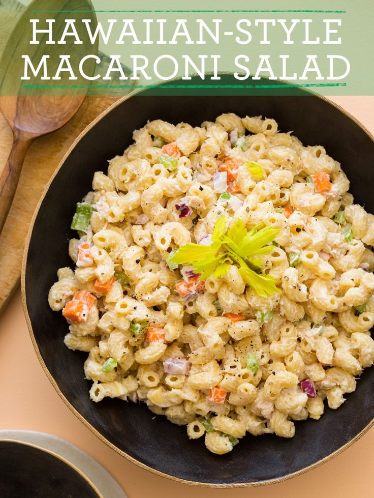 Hawaiian Style Macaroni Salad recipe.  Had this in HI and it was the best salad ever!: Hawaiian Salad Recipes, Mac Salad, Hawaiian Style Macaroni Salad, Spoons Forks Bacon, Macaroni Salad Recipes, Hawaiian Macaroni Salad, Macaroni Salads, Hawaiian Pasta, Hawaiian Styl Macaroni
