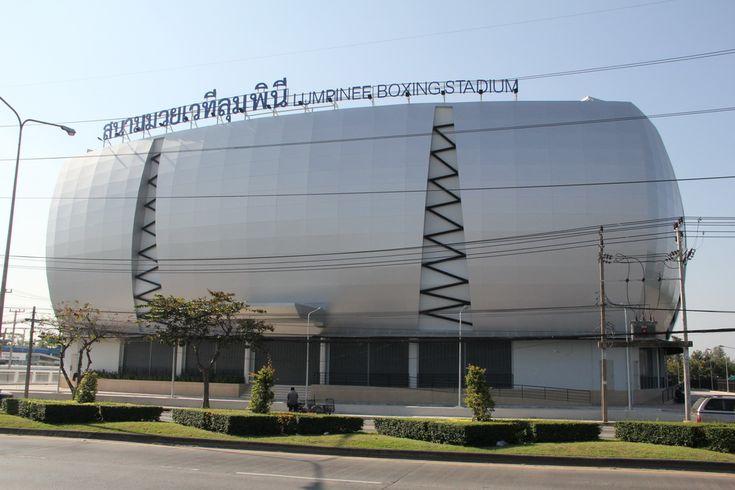 ルンピニー・ムエタイ・スタジアム(Lumpinee Boxing Stadium) 行き方とせ説明