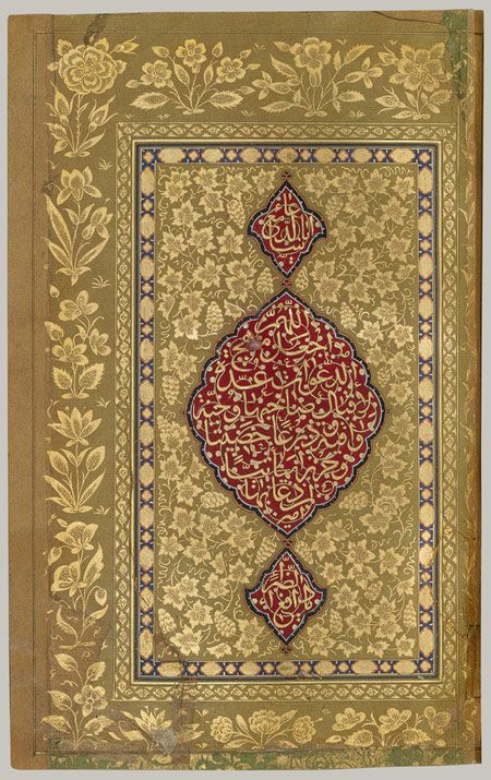 Book of Prayers, Sura Yasin and Surat al–Fath, dated A.H. 1132/A.D. 1719–20 Calligraphy: Ahmad Nairizi (Persian, active 1682–1739) Illumination: Attributed to Muhammad Hadi Iran