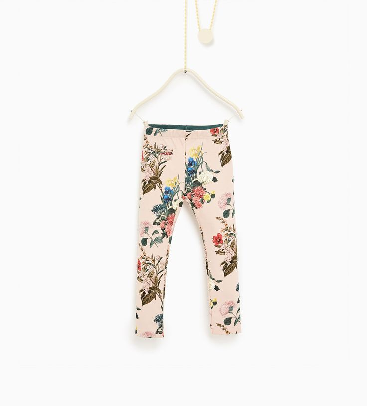 Printed piqué trousers-SPECIAL PRICES-GIRL | 4-14 years-KIDS | ZARA United States