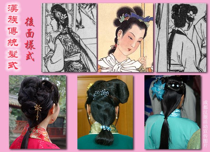 how to make traditional chinese hairstyle