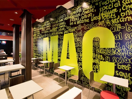 Mcdonalds Interior Design mcdonald's form style prototype, australia; juicy design