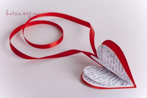 Валентинки своими руками: мастер-класс: Валентинка-оригами | Фотографии