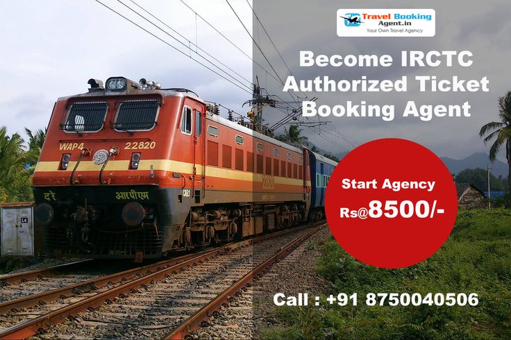 We are providing opportunity to become Indian railway authorised e-ticketing agent, to start a ticket booking agency you need IRCTC. know more details : http://www.travelbookingagent.in/