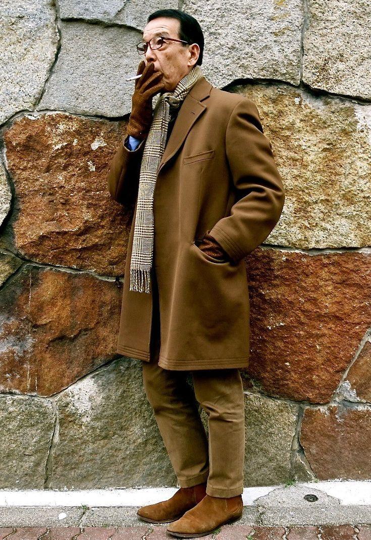 Yukio Akamine in brown