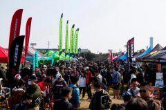 今週末に大阪の万博記念公園で自転車好きな人には堪らないCYCLE MODE RIDE OSAKA 2017っていうイベントが行われるみたいだよ 世界中から人気のロードバイクや電動アシスト自転車が集まるんだって スポーツ自転車を楽しむ為のワークショップもあるみたいだから参加してみたらもっと自転車が楽しくなるかもね tags[大阪府]