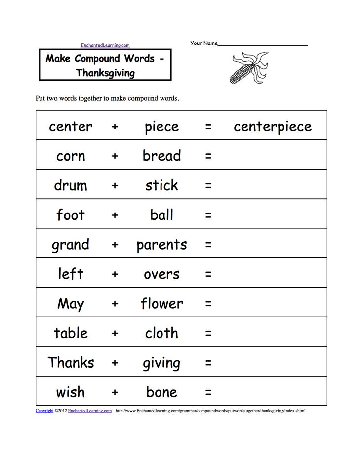 37 best Homeschool- Grammar Compound Words images on Pinterest - how to make a signup sheet