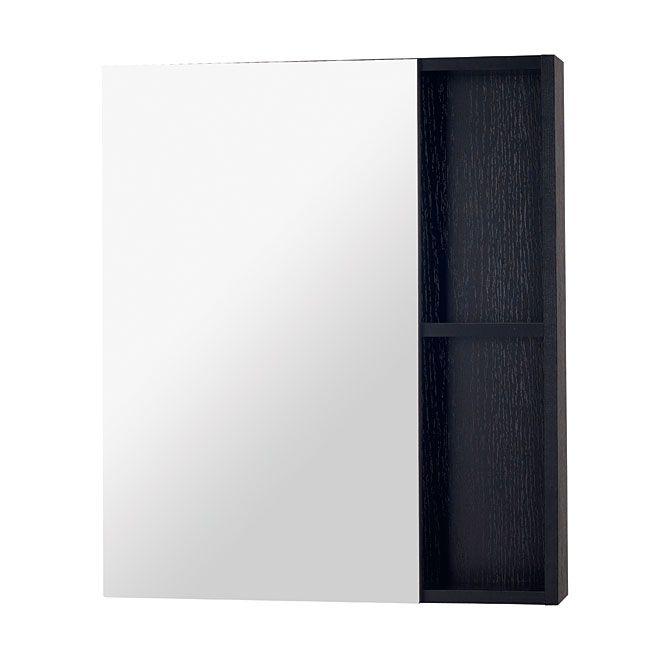 Rona Bathroom Cabinets : idea for bathroom medicine cabinet: Marsala Medicine Cabinet  RONA $ ...