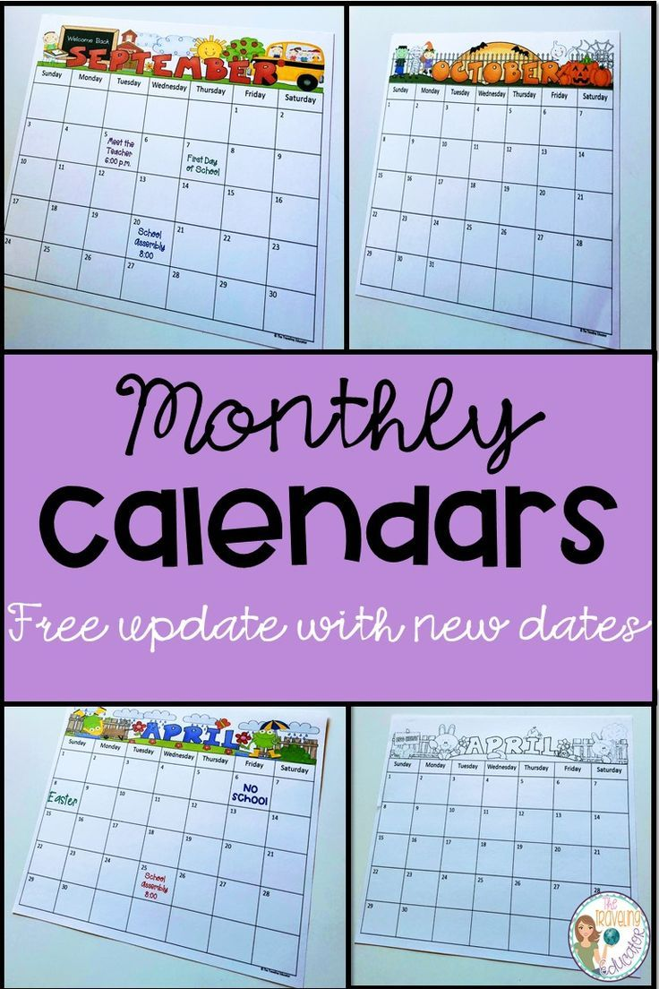 Monthly Calendar Editable Template 2019 2022 In 2020 Student Calendar School Calendar Editable Monthly Calendar