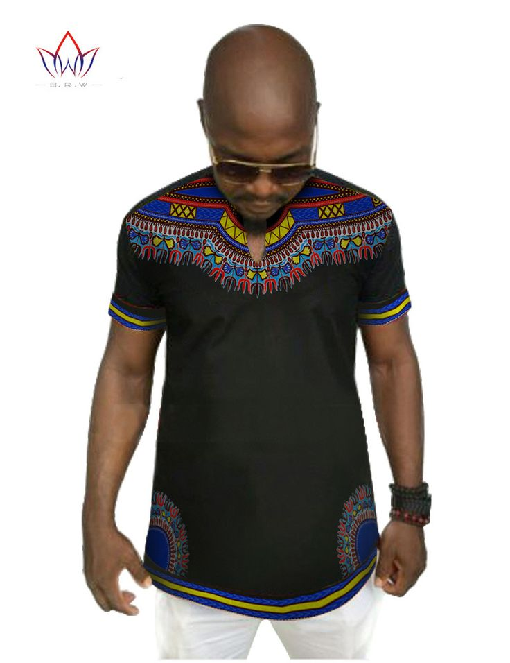 Men's African Print Short Sleeve Dashiki