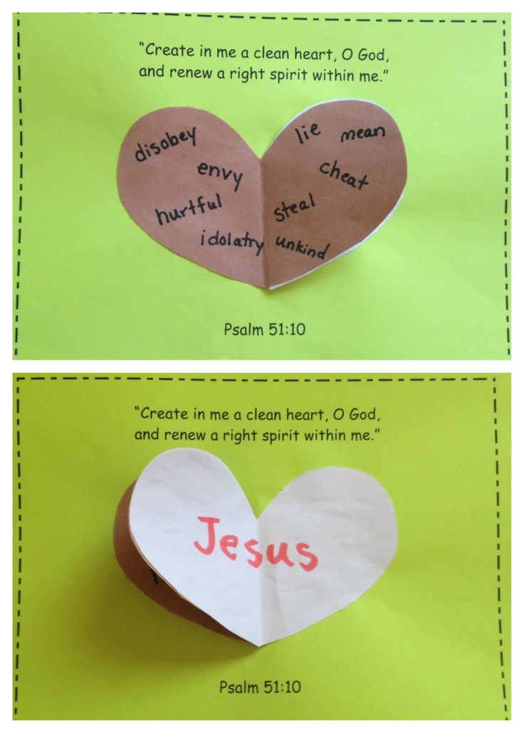 """Psalm 51 Sunday School Craft: have kids brainstorm things that make their hearts dirty on brown side of heart, then flip heart over (turn """"page"""") to white side to see how Jesus cleans our hearts."""