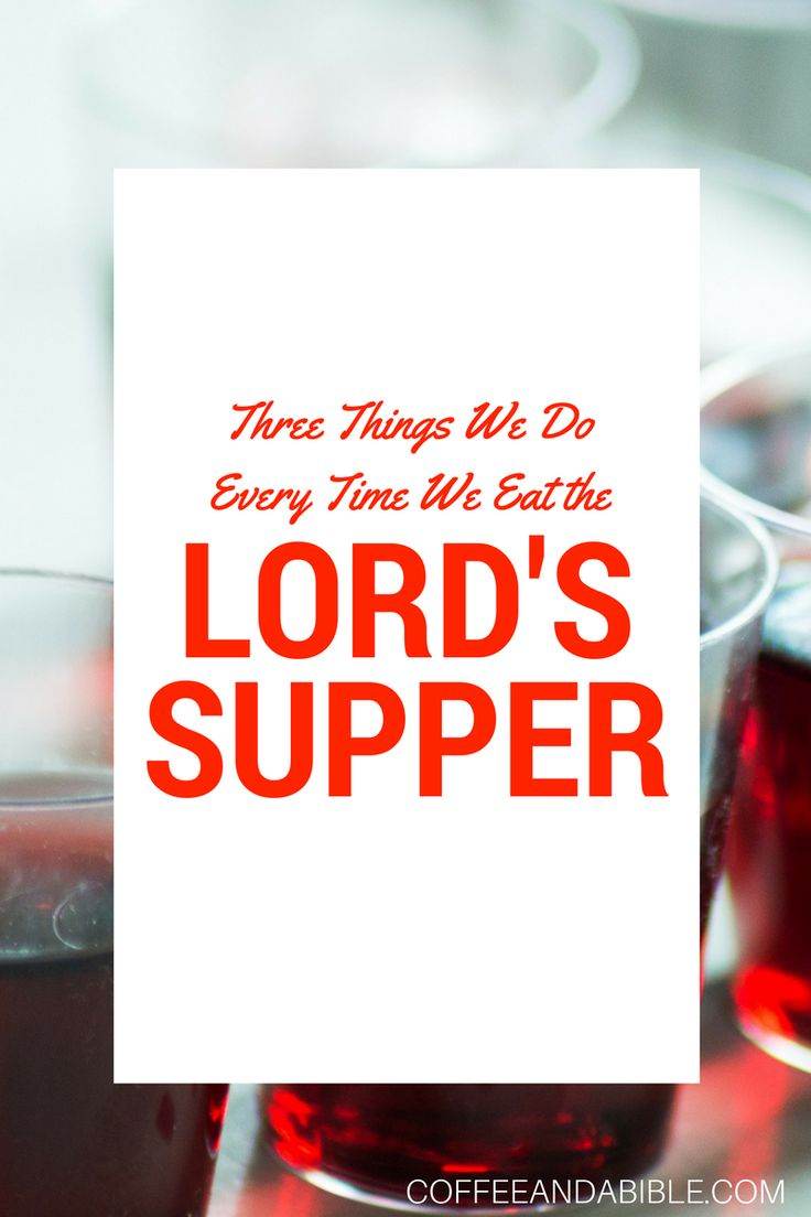 Taking the Lord's Supper is a solemn time of remembrance. Here's three things we do every time we bow our heads.