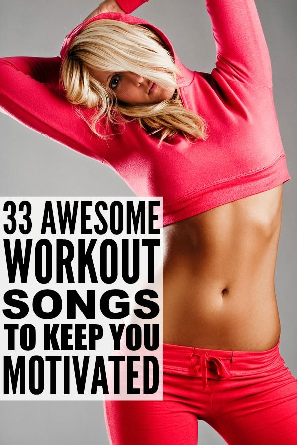 Whether you're new to weight loss, searching for a little workout motivation, or trying to switch up your exercise plan, this collection of the top workout songs for 2015 is just what you need to get yourself pumped so you can get back in shape! I have all 33 of these upbeat songs on my iPod, and they keep me moving and motivated when I'm running on the treadmill, sweating it out on the stairmaster, lifting weights, or doing one of my favorite at home workouts. Good luck!
