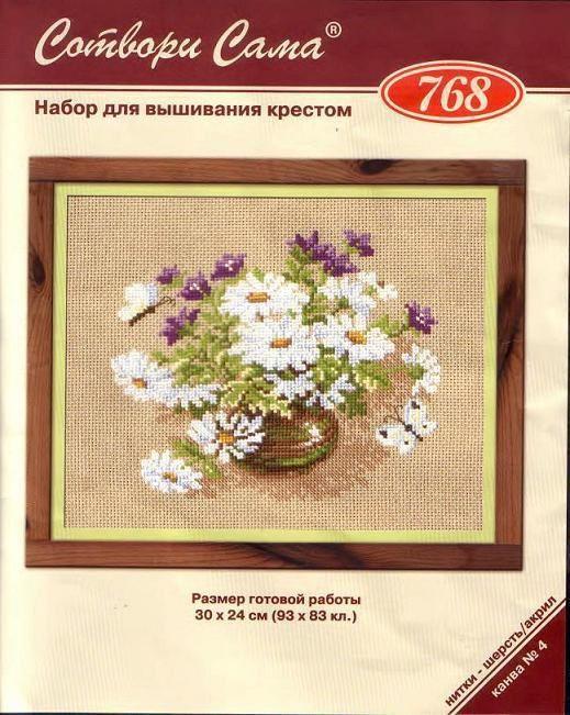 Gallery.ru / Фото #1 - 6 - Gabka