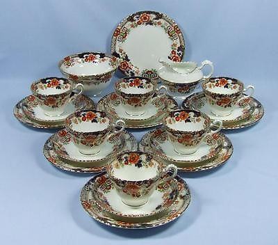 samuel radford imari pattern 21 piece antique bone china. Black Bedroom Furniture Sets. Home Design Ideas