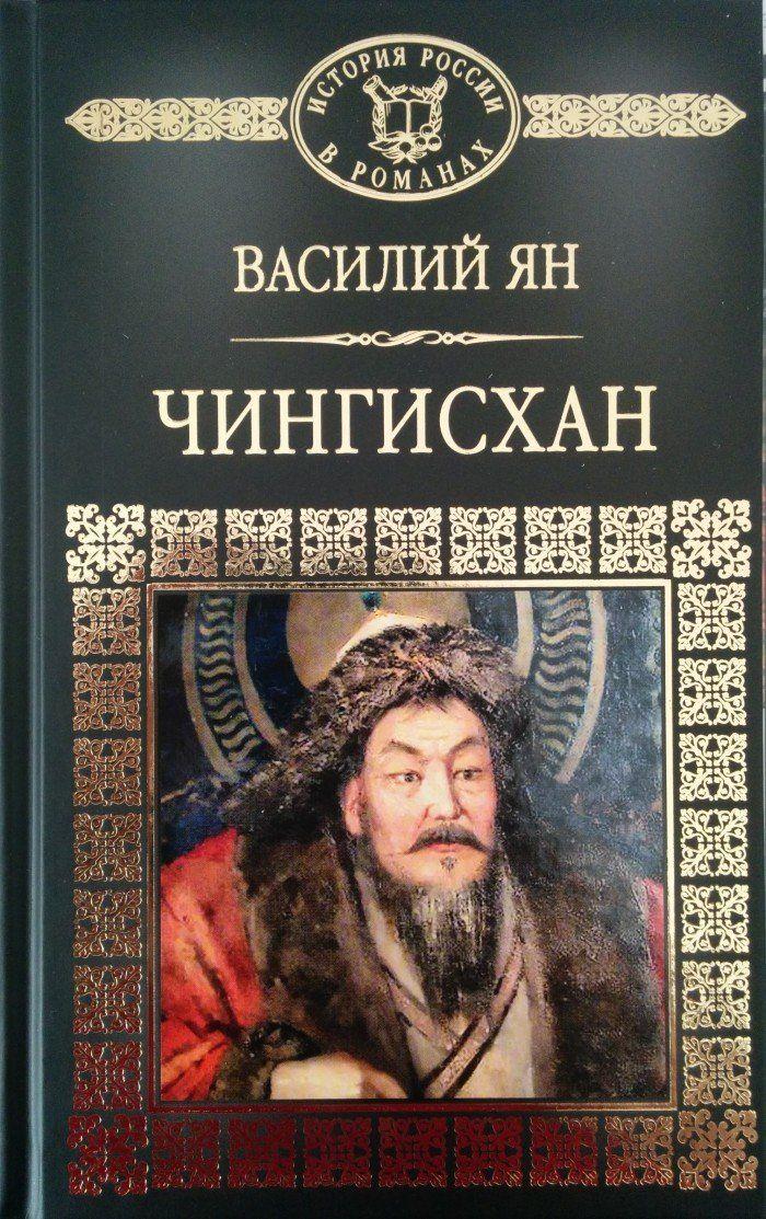 скачать через торрент историко приключенческие книги