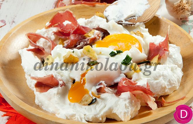 Τσιρμπιρί με αυγά και παστουρμά καμήλας   Dina Nikolaou