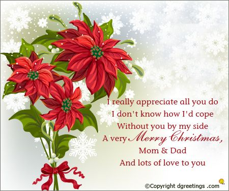 Wish Your Mom And Dad A Merry Christmas With This Beautiful Card Christmas Christmas Cards