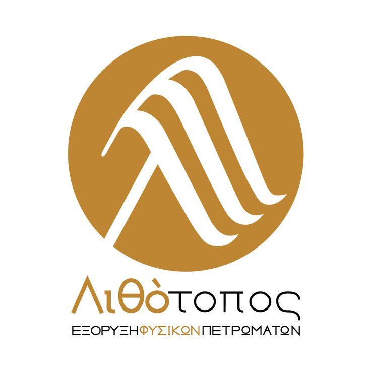 lithotopos